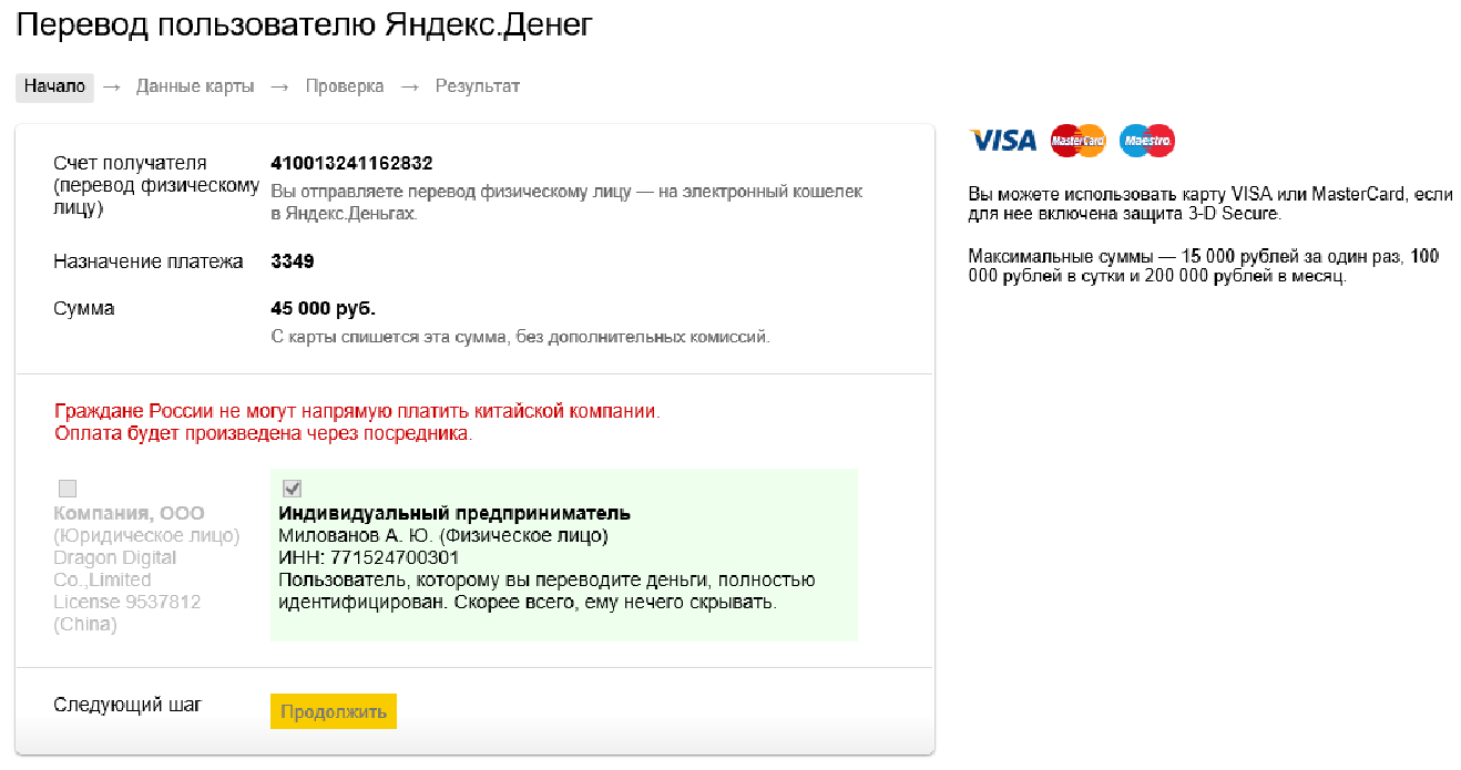 dragondigital yandex