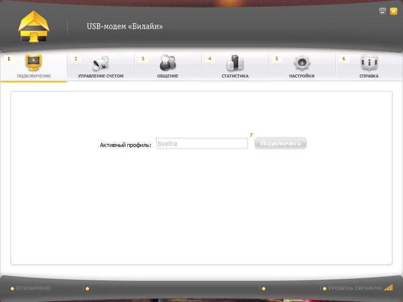 Установка и настройка 3g usb модема (мтс, билайн, мегафон) на.