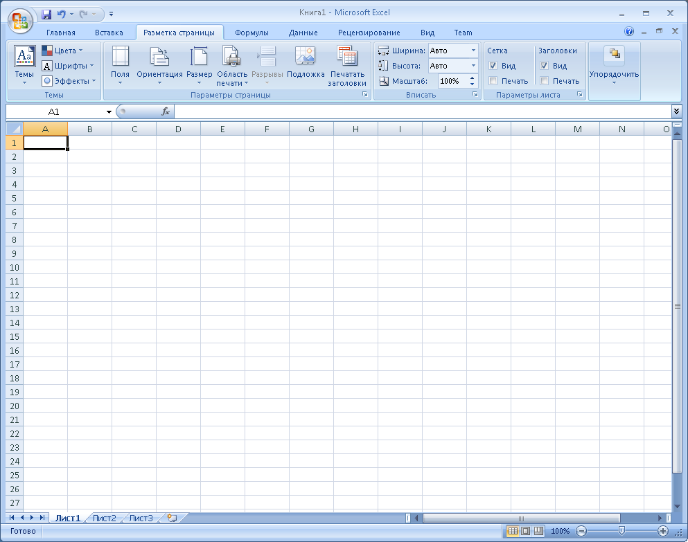 Drawing Lines Excel Spreadsheet : How to insert background image in excel sheet