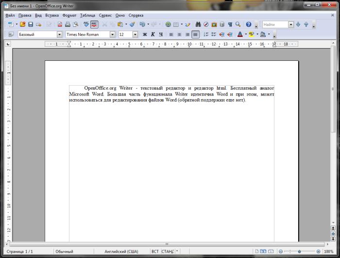 mac mail wont open encrypted pdf